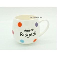 Mug Multi Spot - Amser Bisgedi